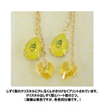 teletama_earing_yellow_up.jpg